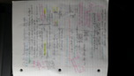 CHM 116 - Class Notes - Week 5