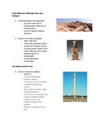 ARS 201 - Study Guide