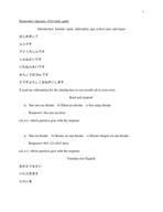 University of Memphis - JAPN 1010 - Study Guide - Midterm